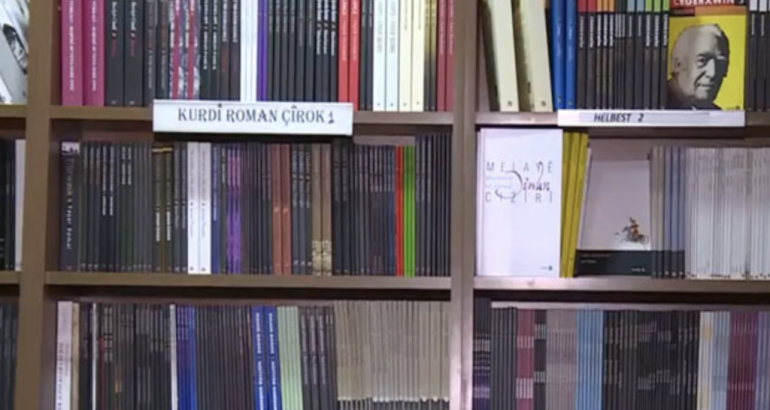 Los libros kurdos toman su parte de la represión del gobierno turco