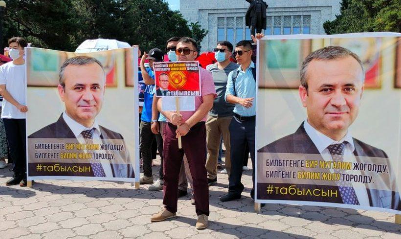 Human Rights Watch: El ciudadano turco-kirguís desaparecido corre el riesgo de ser torturado y trasladado a Turquía